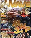 ファミ通WAVE 2011年2月号 [雑誌]