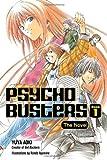 Psycho Busters: The Novel     Book One (0345498828) by Aoki, Yuya