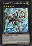 Yu-Gi-Oh! - Number C39: Utopia Ray Victory (JOTL-EN048) - Judgment of the Light - Unlimited Edition - Super Rare