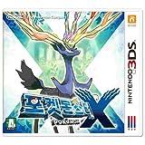 Pokemon X ポケットモンスターX (輸入版:韓国)