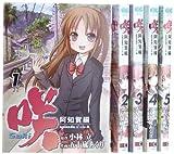 咲-Saki- 阿知賀編 episode of side-A コミック 1-5巻セット (ガンガンコミックス)