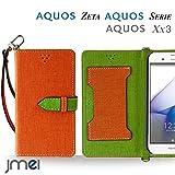 AQUOS ZETA SH-04H AQUOS SERIE SHV34 AQUOS Xx3 506SH ケース JMEIオリジナルカルネケース VESTA オレンジ アクオス ゼータ セリエ ダブルエックス3 SHARP 携帯 スマホ カバー スマホケース 手帳型 ショルダー スリム スマートフォン