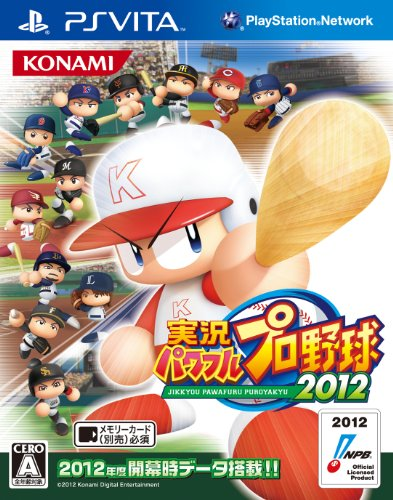 Jikkyou Powerful Pro Baseball 2012 for PsVita [Japan Imports] - 1