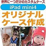 Amazon.co.jpiPad mini4 ケース【amacore】カスタムハードケース オーダーメイド