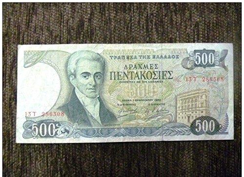 greece-500-drachmai-1983-banknote