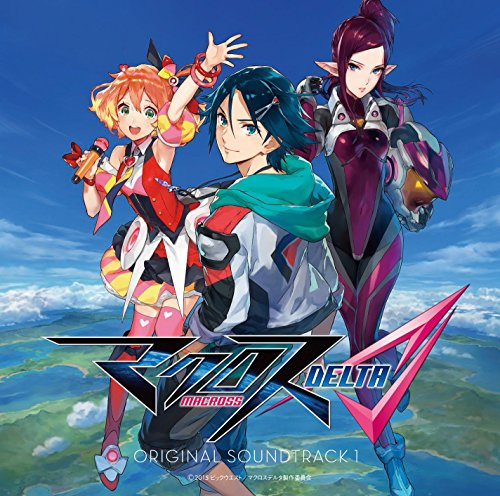 TVアニメ「マクロスΔ」オリジナルサウンドトラック1