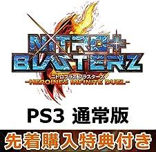 Nitroplus Blasters - Heroines Infinite Duel -
