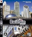 Railfan(レールファン)