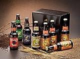 暑い日にピッタリのひでじビール8本セット~5種類