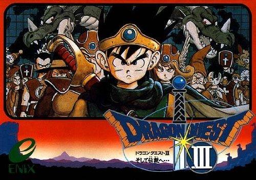 【torrent】【SNES(スーパーファミコン)】ドラゴンクエストIII(3) そして伝説へ… Dragon Quest III[ROM][zip]