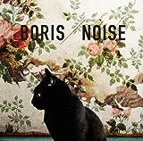 NOISE (ALBUM+SINGLE)
