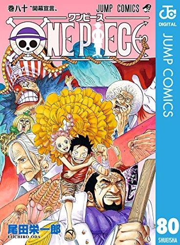 ONE PIECE モノクロ版 80 (ジャンプコミックスDIGITAL)