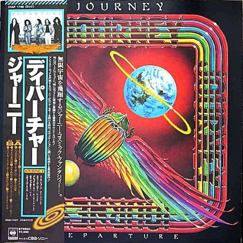 Steve Perry - Journey - Zortam Music