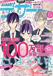 デザート 2013年 06月号 [雑誌] 発売日 : 2013-04-24