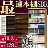 どんな本もバッチコイ SGJ(スーパー頑丈)本棚 SBR [幅70.2cm ナチュラル 高さ178cm 奥行31cm コミック約308冊]