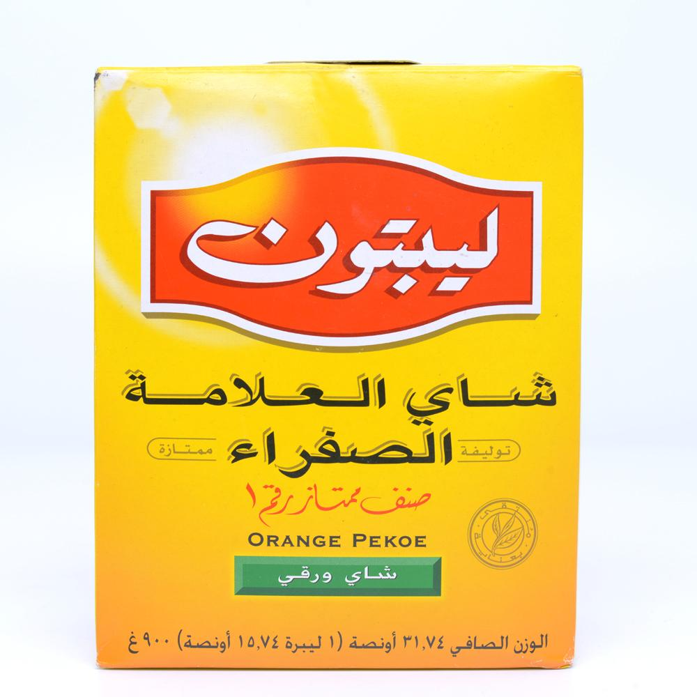 Amazon.com : Lipton Yellow Label Orange Pekoe Loose Tea