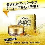 目元ケア 目元パックシート シートマスクを目元ケアに集中 人気のハイドロゲル アイパッチ ミスキン miskin ダイヤフォース ゴールド 60枚 目元エステは美容液たっぷりのDia Force Gold で! 1セット