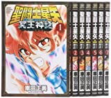 聖闘士星矢 NEXT DIMENSION 冥王神話 コミック 1-7巻セット (少年チャンピオン・コミックスエクストラ)