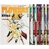 シャーマンキングFLOWERS コミック 1-6巻セット (ヤングジャンプコミックス)