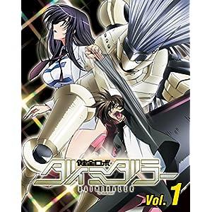健全ロボ ダイミダラー Vol.1 [Blu-ray] (Amazon)