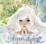 First Eden(ファーストエデン)