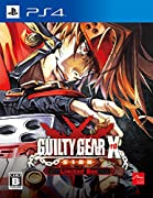 GUILTY GEAR Xrd -SIGN- PS4版
