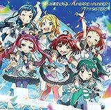 FUNBARE☆RUNNER-777☆SISTERS