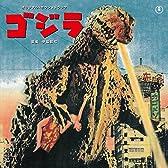 ゴジラ(1954)オリジナル・サウンドトラックLP盤 (完全初回プレス限定盤) [Analog]