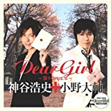 Dear Girl ~Stories~