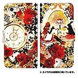 スマホゴ [iPhone6sPlus] アイフォン6S プラス 手帳型 カード収納付き スマホケース 0166-A. アリスのティーパーティ