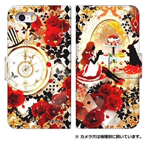 スマホケース 手帳型 全機種対応 iPhone6s ケース アイフォン スマホゴ デザイン手帳 スマホ カバー スマートフォン ケース 0166-A. アリスのティーパーティ