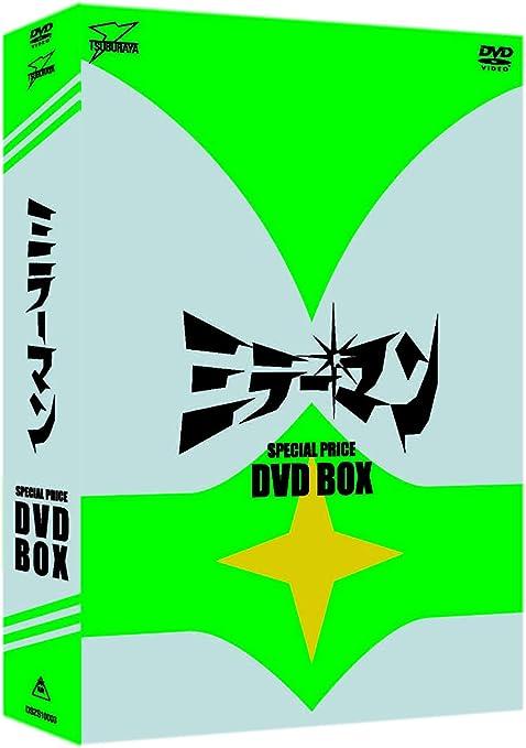 ミラーマン DVD‐BOX