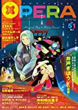 OPERA Vol.51 (EDGE COMIX)