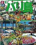 るるぶバリ島'10 (るるぶ情報版 A 10)
