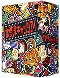 木更津キャッツアイ Blu-ray BOX
