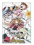 ミリオンアーサートレーディングカードゲーム ブースターパック第1弾 「円卓の騎士たち」 (MABS-001)
