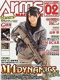 Arms MAGAZINE (アームズマガジン) 2012年 02月号 [雑誌]