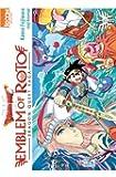 Dragon Quest - Emblem of Roto Vol.5