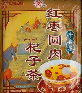 Natural Jujube Red Date, Longan Dragon Eye and Goji Instant Herbal Tea - 20 Packets (7.1 Oz)