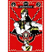 JOJONIUM 7 ジョジョの奇妙な冒険 [函装版] (愛蔵版コミックス)