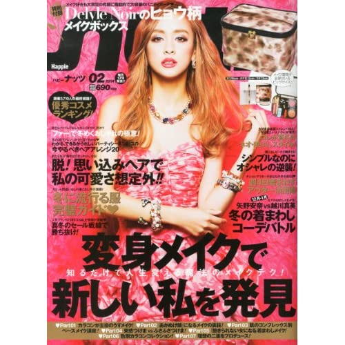 Happie nuts (ハピー ナッツ) 2014年 02月号 [雑誌]