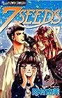 7SEEDS 第17巻 2010年02月10日発売