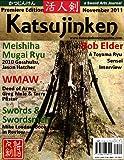 img - for Katsujinken, a Sword Arts Journal book / textbook / text book