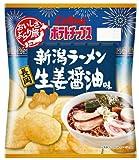 カルビー ポテトチップス 新潟ラーメン長岡生姜醤油味 58g×12袋