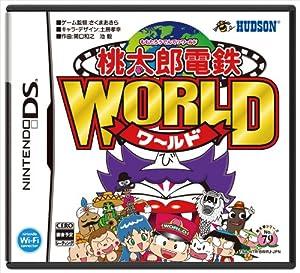 桃太郎電鉄WORLD