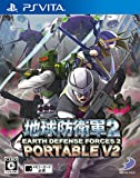 地球防衛軍2 PORTABLE V2