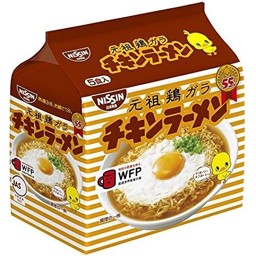 2개세트-닛신 치킨 라면 5봉지