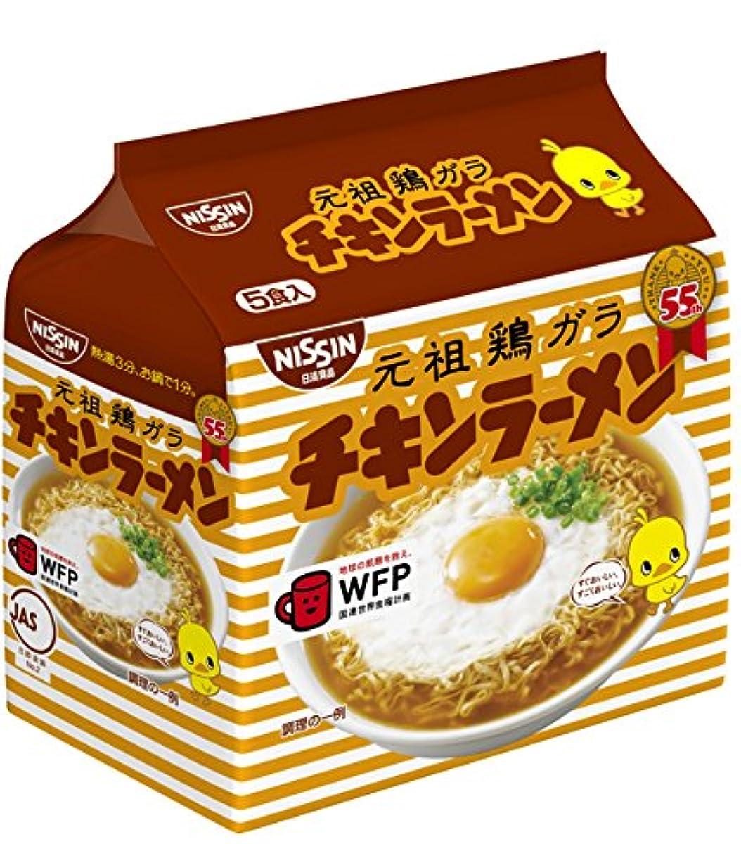 닛신 치킨 라면 5봉지*