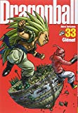 Dragon Ball - Perfect Edition Vol.33