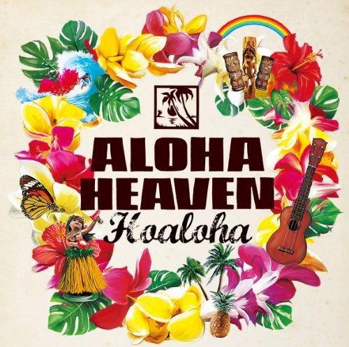 aloha heavenのCDの新作情報